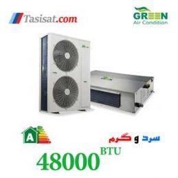 داکت اسپلیت گرین 48000 گرید A مدل GDS-48P3T1-R1