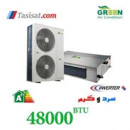داکت اسپلیت گرین اینورتر 48000 مدل GDS-48P3T1A