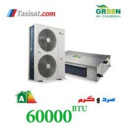 داکت اسپلیت گرین 60000 گرید A مدل GDS-60P3T1-R1