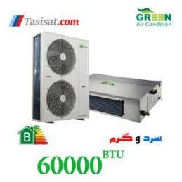 داکت اسپلیت گرین 60000 گرید B مدل GDS-60P3T3B