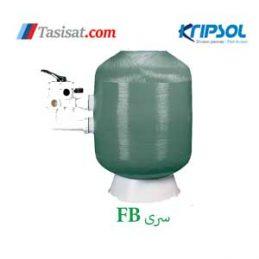 فیلتر شنی کریپسول Kripsol سری FB | فیلتر شنی کریپسول