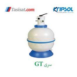 فیلتر شنی کریپسول Kripsol سری GT | فیلتر شنی کریپسول