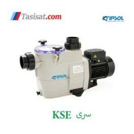 پمپ تصفیه استخر کریپسول سری KSE