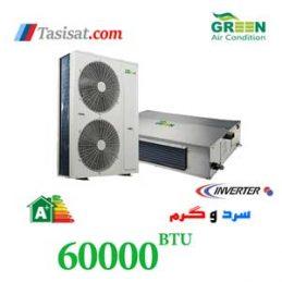 داکت اسپلیت گرین اینورتر 60000 مدل GDS-60P3T1A