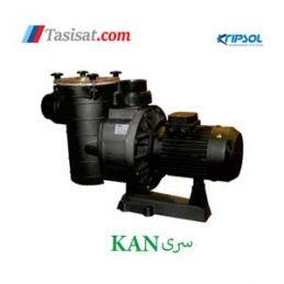 پمپ تصفیه استخر کریپسول سری KAN