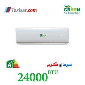 کولر گازی گرین اینورتر 24000مدل GWS-H24P1T1A