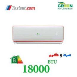 کولر گازی گرین 18000 حاره ای مدل GWS-H18P1T3B