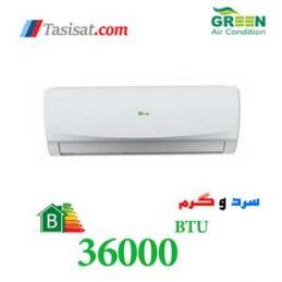 کولر گازی گرین 36000 گرید B مدل GWS-H36P1T1B