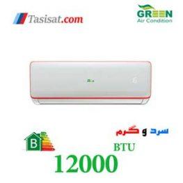 کولر گازی گرین تروپیکال 12000 BTU گرید B مدل GWS-H12P1T3B