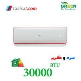 کولر گازی گرین مدل GWS- H30P1T3B