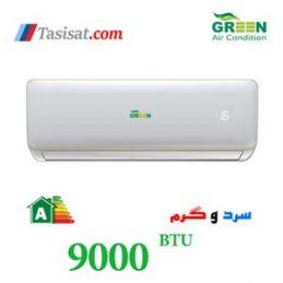 کولر گازی گرین 9000 مدل GWS-H09P1T1/R1