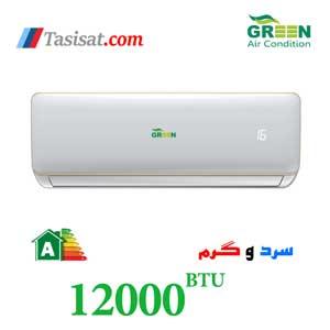 کولر گازی گرین 12000 مدل GWS-H12P1T1/R1