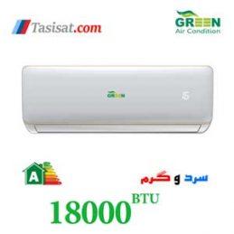 کولر گازی گرین 18000 مدل GWS-H18P1T1/R1