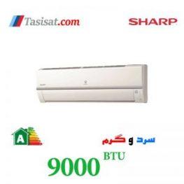 کولر گازی شارپ 9000 مدل AY-AP9KR