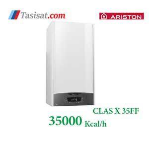 پکیج آریستون 35000 مدل CLAS X 35FF