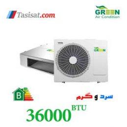 داکت اسپلیت گرین 36000 گرید B مدل GDS-36P1T3B