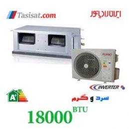داکت اسپلیت اینورتر ایران رادیاتور 18000