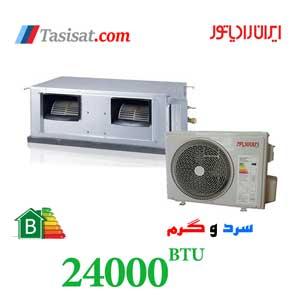 داکت اسپلیت ایران رادیاتور ۲۴۰۰۰ گرید B