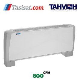 مشخصات فن کویل زمینی تهویه مدل SV-800