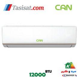 کولر گازی اینورتر کن 12000 مدل CAN-SPLIT-INV-12