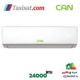 کولر گازی اینورتر کن 24000 مدل CAN-SPLIT-INV-24