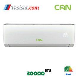 کولر گازی حاره ای کن 30000 گرید B مدل CAN-SPLIT-T3-B-30
