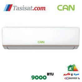 کولر گازی اینورتر کن 9000 مدل CAN-SPLIT-INV-09