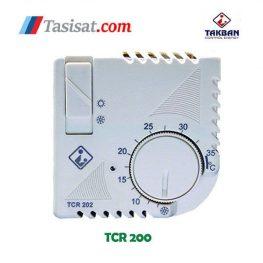 خرید ترموستات اتاقی تکبان مدل TCR 200