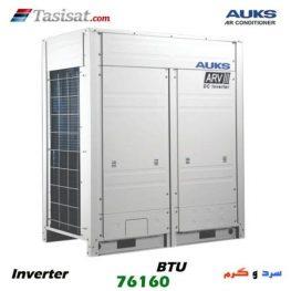 مینی مالتی اسپلیت آکس AUKS اینورتر ظرفیت 76160 BTU مدل AARV-H220/5R1A