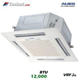 یونیت داخلی مولتی اسپلیت کاستی چهار طرفه آکس AUKS ظرفیت 12000 مدل ARVCA-H036/4R1A