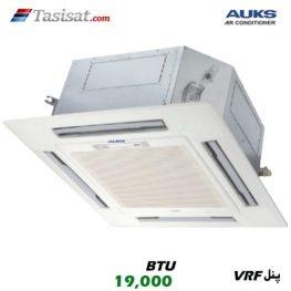 یونیت داخلی مولتی اسپلیت کاستی چهار طرفه آکس AUKS ظرفیت 19000 مدل ARVCA-H056/4R1A