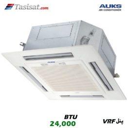 یونیت داخلی مولتی اسپلیت کاستی چهار طرفه آکس AUKS ظرفیت 24000 مدل ARVCA-H071/4R1B