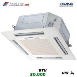 یونیت داخلی مولتی اسپلیت کاستی چهار طرفه آکس AUKS ظرفیت 30000 مدل ARVCA-H090/4R1B