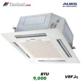یونیت داخلی مولتی اسپلیت کاستی چهار طرفه آکس AUKS ظرفیت 9000 مدل ARVCA-H028/4R1A