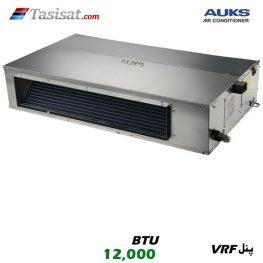 یونیت داخلی مولتی اسپلیت سقفی توکار فشار استاتیک پایین آکس AUKS مدل ARVSD-H036/4R1A