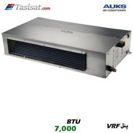 یونیت داخلی مولتی اسپلیت سقفی توکار فشار استاتیک پایین آکس AUKS مدل ARVSD-H022/4R1A
