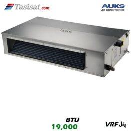 یونیت داخلی مولتی اسپلیت سقفی توکار فشار استاتیک متوسط آکس AUKS ظرفیت 19000 مدل ARVMD-H056/4R1A