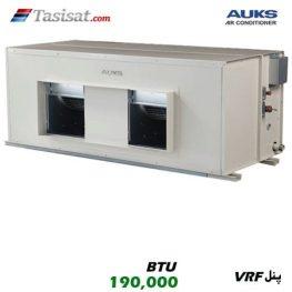 یونیت داخلی مولتی اسپلیت سقفی توکار فشار استاتیک بالا آکس AUKS ظرفیت 190000 مدل AARVHD-H560/5R1A