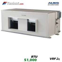 یونیت داخلی مولتی اسپلیت سقفی توکار فشار استاتیک بالا آکس AUKS ظرفیت 51000 مدل AARVHD-H150/4R1A