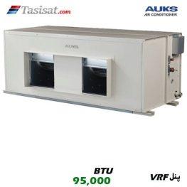 یونیت داخلی مولتی اسپلیت سقفی توکار فشار استاتیک بالا آکس AUKS ظرفیت 95000 مدل AARVHD-H280/4R1A