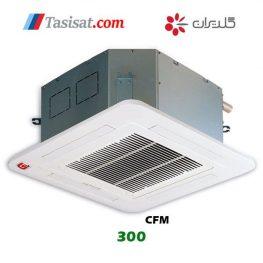 فن کویل کاستی چهارطرفه گلدیران ۳۰۰ CFM مدل GLKD-300