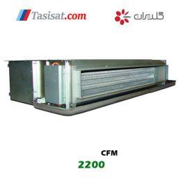 فن کویل سقفی گلدیران ۲۲۰۰ CFM مدل GLKT3-2200