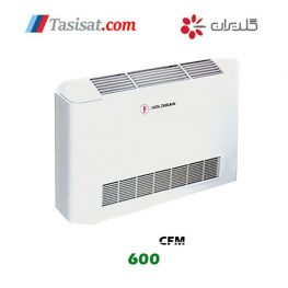 فن کویل زمینی گلدیران ۶۰۰ CFM مدل GLKF4-600