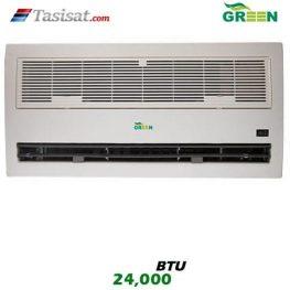 یونیت داخلی کاستی یک طرفه گرین GRV ظرفیت 24000 مدل I1WGRV24P1