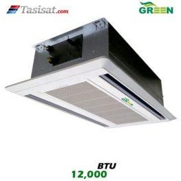 یونیت داخلی کاستی دو طرفه گرین GRV ظرفیت 12000 مدل I2WGRV12P1