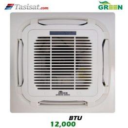 یونیت داخلی کاستی چهار طرفه گرین GRV ظرفیت 12000 مدل I4WGRV12P1