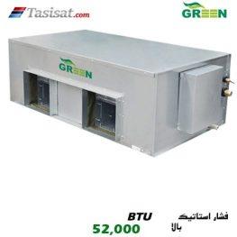 یونیت داخلی سقفی توکار گرین GRV فشار استاتیکی بالا ظرفیت 52000 مدل IDGRV52P1/H