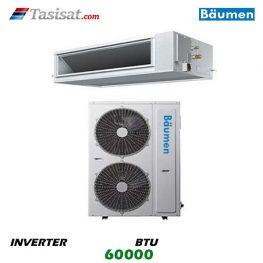 داکت اسپلیت بیومن اینورتر 60000 BTU مدل BID-60H