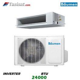 داکت اسپلیت بیومن اینورتر 24000 BTU مدل BID-24H