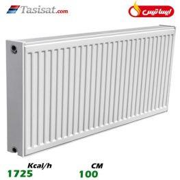 رادیاتور پانلی ایساتیس 100 سانت ظرفیت 1725 Kcal/h